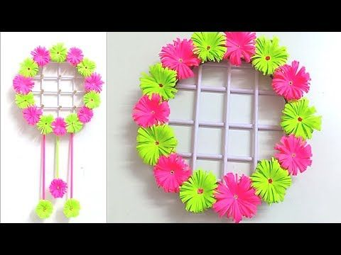 Skcrafts Diy Wall Hanging Ideas Paper Flower Wall Hanging Ideas
