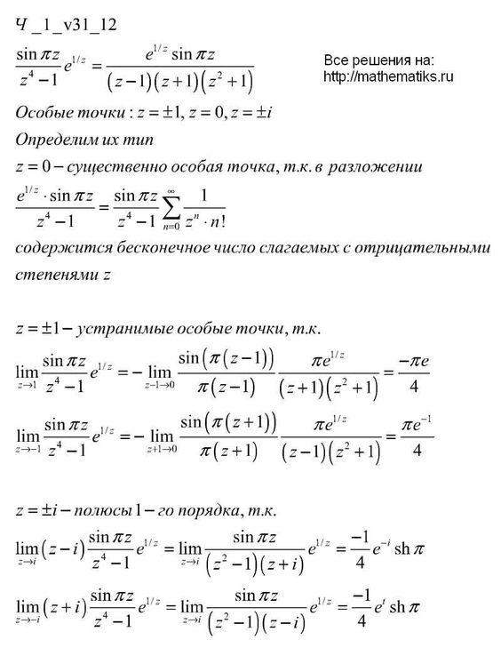 Разность 8m 6 5 класс виленкин школьные знания