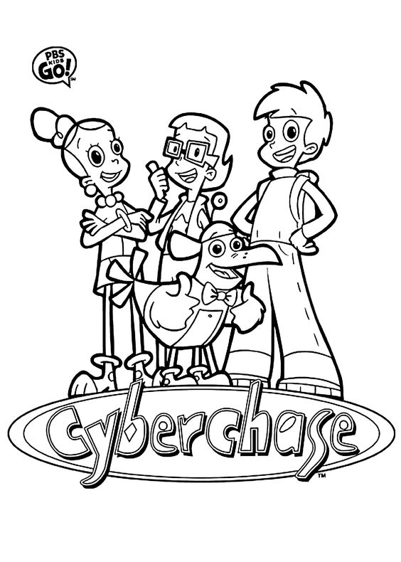 Cyberchase Relaxed Pose