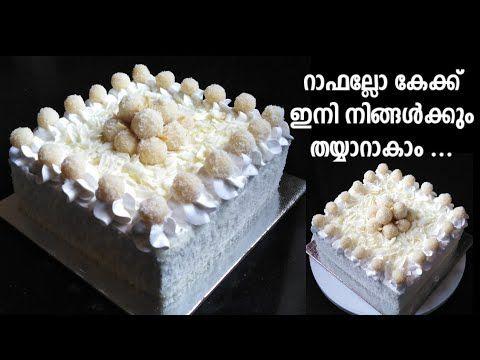 Howto Make Raffaellocake Recipe At Home In Malayalam Almond