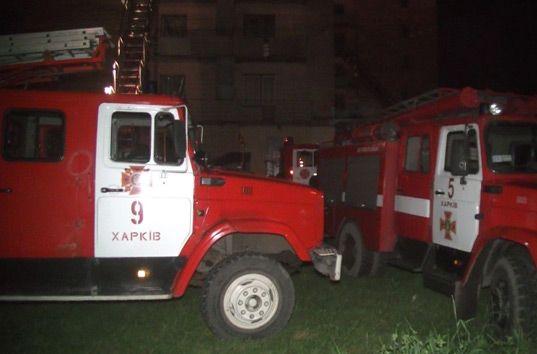 В Харькове из-за пожара из общежития эвакуировали более 80 человек (ФОТО)