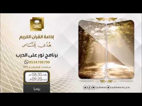 هل لبس الخاتم سنة بالنسبة للرجال وفي أي الأصابع ي لبس الشيخ د عبدالكريم بن عبدالله الخضير Youtube