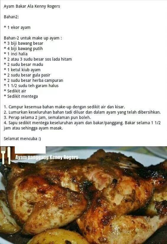 Ayam Panggang Ala Kenny Rogers Recipes Rice Savoury