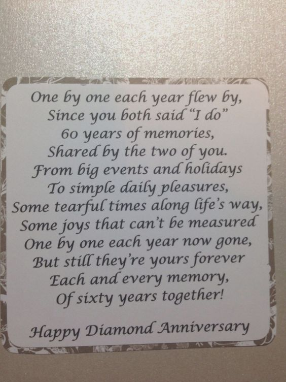 10 Card Verses For 60th Wedding Anniversary In 2020 60th Wedding Anniversary Party Wedding Anniversary Quotes Wedding Anniversary Poems