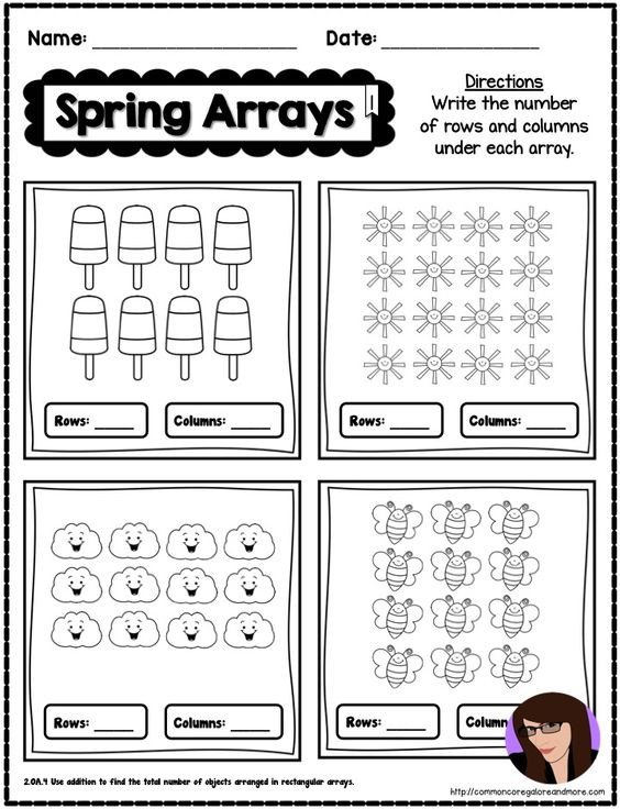 Spring No Prep Math 2nd Grade Math, Spring and 2nd grades