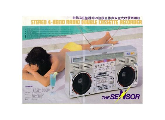 """""""Stereo 4-Band Radio Double Cassette Recorder"""": Diese Anzeige in einem japanischen Magazin stellt unmissverständlich klar - Technik ist sexy. Bilder mit freundlicher Genehmingung von www.radiohier.de"""