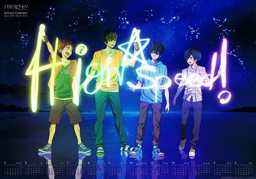 Cute swimming munchkins. ^^ Asahi Shiina, Makoto Tachibana, Haruka Nanase, Ikuya Kirishima | Free! | High Speed!