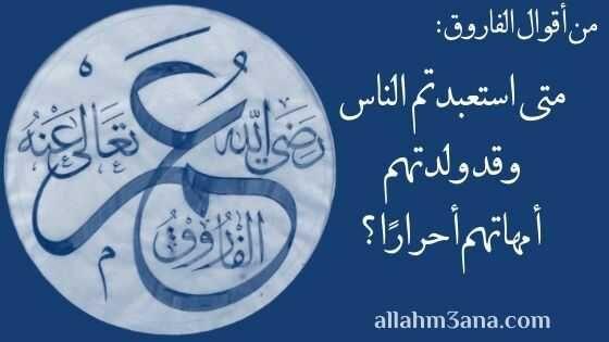 الـلـه مـعـنـا مدونة إسلامية Allahm3ana Arabic Calligraphy Calligraphy