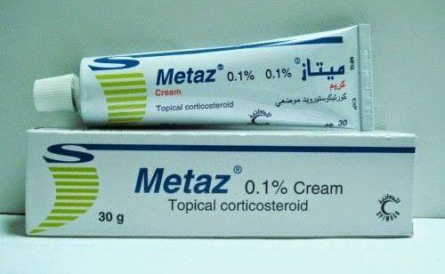 ميتاز كريم لعلاج إلتهابات الجلد Metaz Cream Medical Advice Topical Ashley Johnson