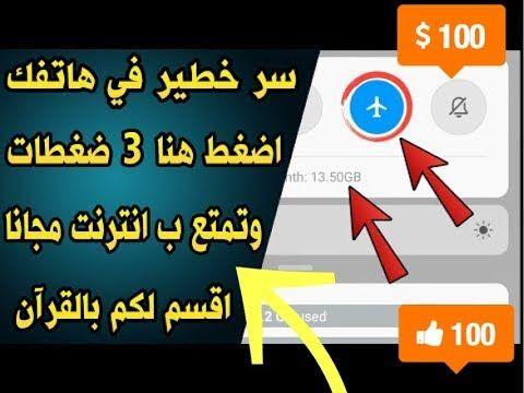 رابط التطبيق في اول تعليق Https Play Google Com Store Apps Details Id Vpn China Proxy Free Tunnellight Hl Fr انترنت مجاني Tech Company Logos Blog Posts Blog