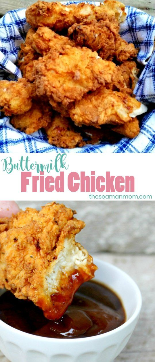Love Crispy Buttermilk Fried Chicken But You Cannot Ever Quite Get The Recipe Righ Fried Chicken Recipe Easy Buttermilk Fried Chicken Best Fried Chicken Recipe