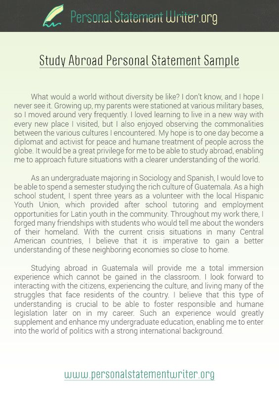 Unique Short Personal Statement Examples    www - examples of personal statements
