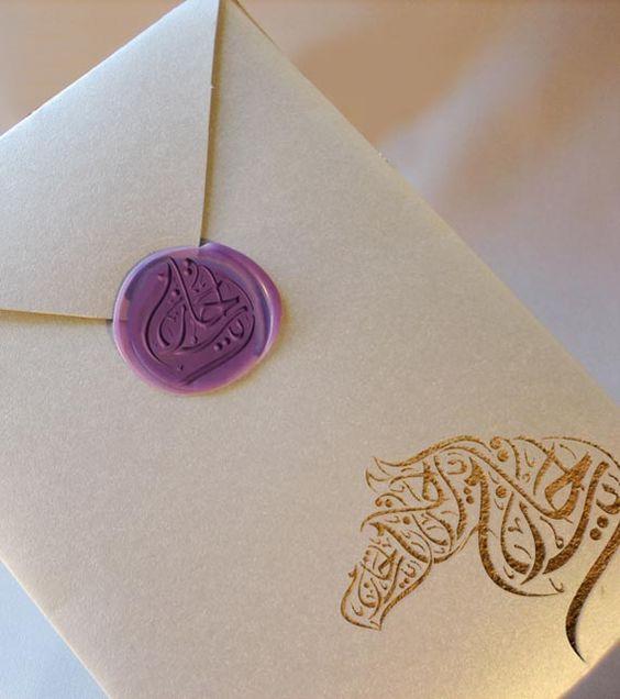 DIY Arabic Calligraphy Wedding Invitation Designs Ideas DIY – Learn Calligraphy Wedding Invitations