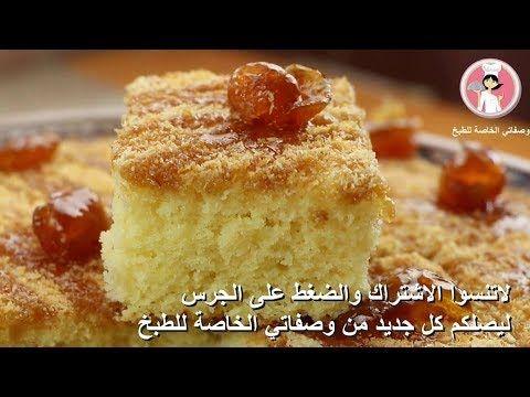 كيك جوز الهند بالزبادي كيكة سهلة وسريعة بطعم جوز الهند مع رباح محمد الحلقة 517 Youtube Cake Desserts Desserts Food