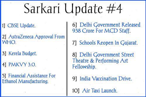 Pin On Sarkari Update