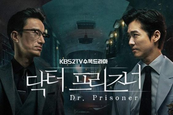 """Namgoong Min's New Drama """"Doctor Prisoner"""" Achieves Its Highest Ratings Yet"""