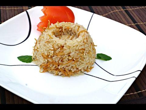 طريقة عمل الرز مصري بالشعرية نسخة عربي Egyptian Rice With Vermicelli Recipe Arabic Version Youtube Vermicelli Recipes Egyptian Rice Recipe Recipes