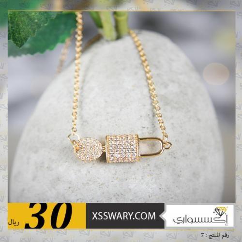 سلاسل اكسسوارات سلسال مفتاح القفل ذهبي مطلي من متجر إكسسواري للطلب عن طريق الموقع Xsswary Com الواتس 05593 Arrow Necklace Necklace Gold Bracelet