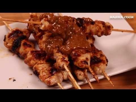 Chicken Satay دجاج الساتيه Youtube Chicken Food Pork