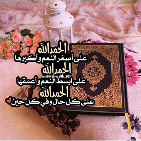 Heba Mohammed Hebammohammede1 تويتر Food Condiments