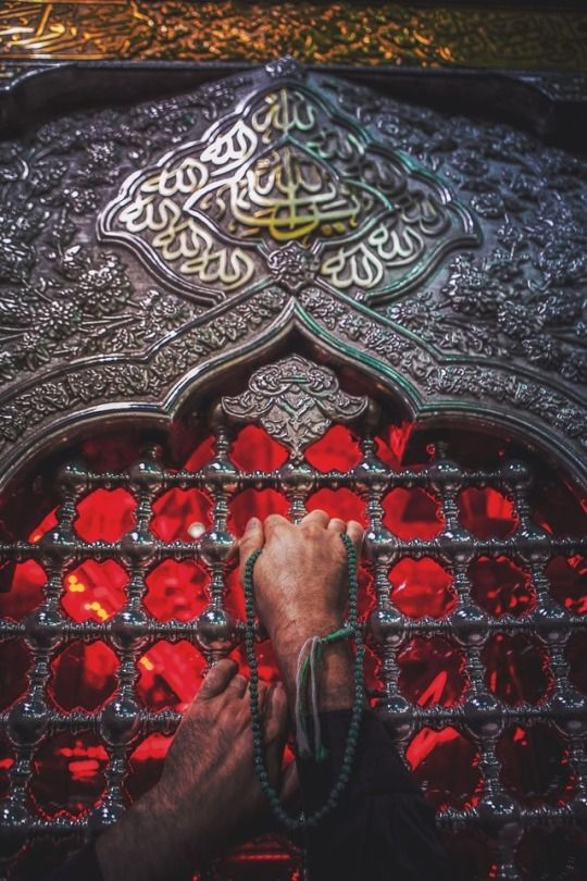 definition of love tomb of hussain ibn ali in karbala iraq karbala photography islamic paintings islamic art hussain ibn ali