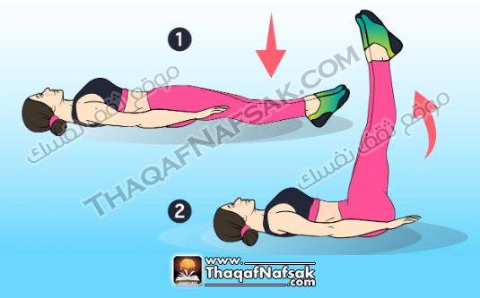 تمارين البطن ١٠ وضعيات لتنحيف هذه المنطقة ثقف نفسك