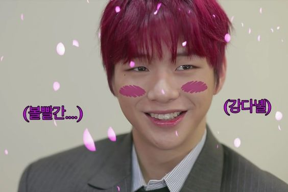 """Watch: Wanna One's Kang Daniel Is Thoroughly Impressed By """"The Fan"""" Candidate"""