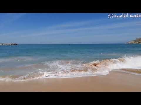صوت أمواج البحر للإسترخاء والتأمل يريح القلب Youtube Outdoor Water Beach