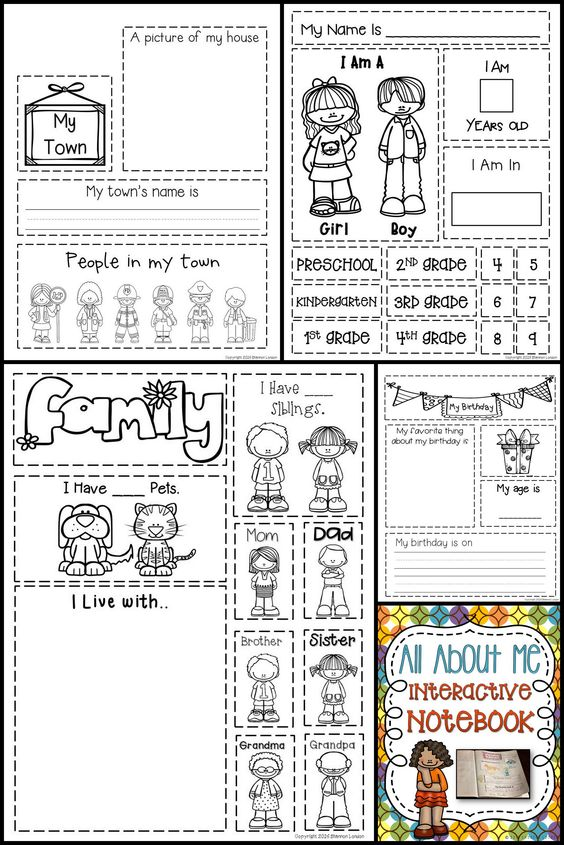 All About Me Theme Unit - Writing Paper - Writing Prompt