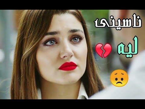 مراد وحياه ناسينى ليه اغاني حزينة جدا جدا جديد 2018 Cooking