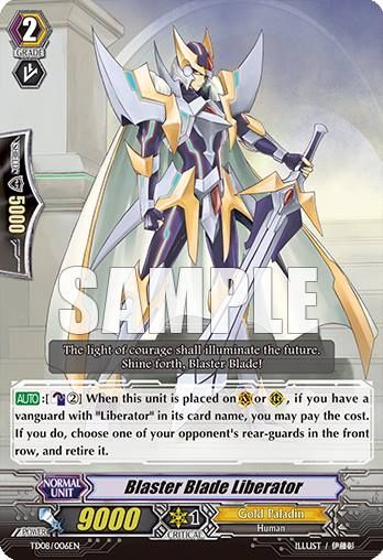 Blaster Blade Liberator/Gold Paladin | CardFight Vanguard ...