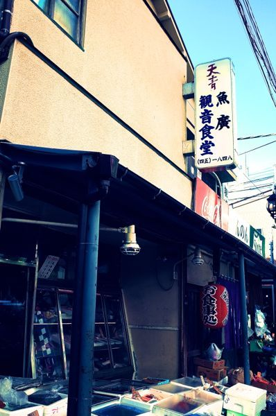 2013_natsuyasumi.jpg