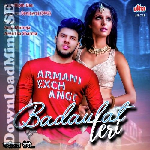 Visit Https Mp3land Co Must Badaulat Teri Mp3 Song Download In Your Mobile And Pc Free For Every One Badaulat Teri Is Most In 2020 Mp3 Song Download Mp3 Song Songs