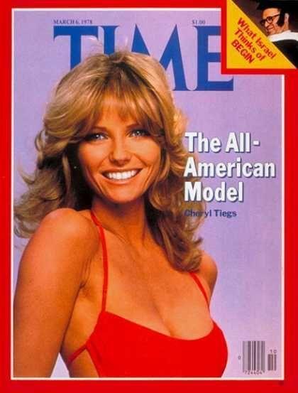 Cheryl+Tiegs+1983+Swimsuit+Cover | Bros in the '70s Used to Jerk It to Cheryl Tiegs - BroBible.com
