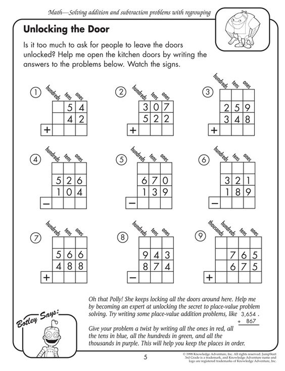 math worksheet : unlocking the door  printable math worksheet for 3rd grade  math  : 3rd Grade Subtraction Worksheets With Regrouping