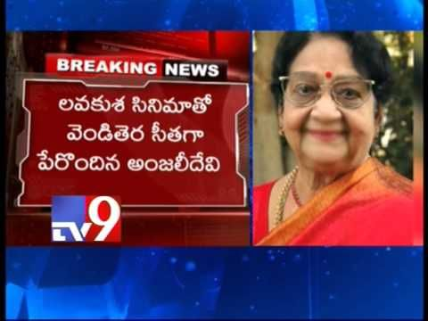 Senior actress Anjali Devi passes away