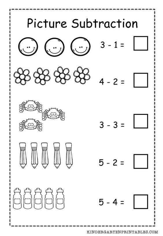 Basic Picture Subtraction Worksheet Free Printable Basic Picture ...