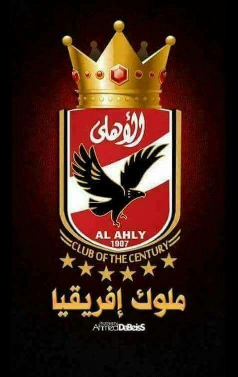 خلفيات للنادي الاهلي Original Iphone Wallpaper Apple Logo Wallpaper Iphone Al Ahly Sc