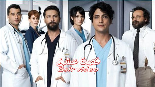 مسلسل الطبيب المعجزة مترجم Medical Student Motivation Medication Management Medical