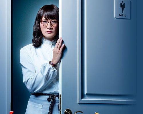 Dvd Blue Ray発売決定 主演をココリコ田中と勘違いw 家政夫のミタゾノが面白すぎてやばい ミタゾノ ココリコ 大柄な女性