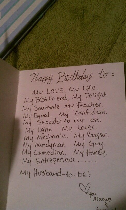 The Inside Of His 26th Birthday Card Are You Looking For Original Ideas For A Gift F Birthday Surprise Boyfriend Birthday Present For Boyfriend Boyfriend Gifts