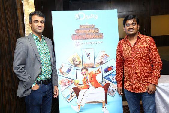 Actor Karunakaran to debut on TV as the host of 'Asaalta Alaravidum Pullingo' show