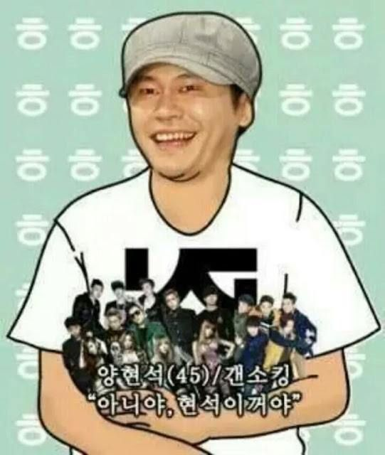 "Papa YG: ""They're all mine I won't let anyone else see them"""