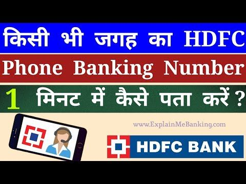 Pin On Hdfc Bank