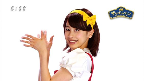 可愛すぎる加藤綾子