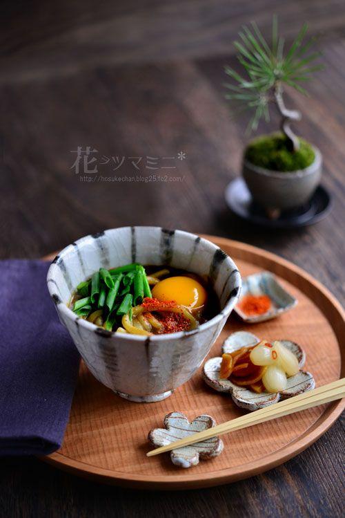 カレーうどん - Curry UDON