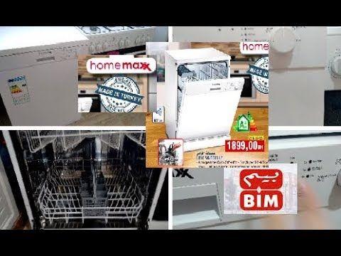 الفيديو المنتظر آلة غسيل الأواني ديال بيم ورأيي فيها الصادم La Vaisselle Bim Youtube Storage Home Decor Home
