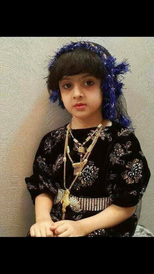 Pin By Arabia Felix On Yemeni Traditional Dress Cute Baby Girl Traditional Dresses Cute Babies