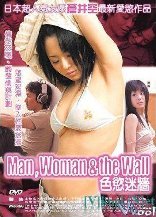 Phim Chàng Trai, Cô Gái Và Bức Tường