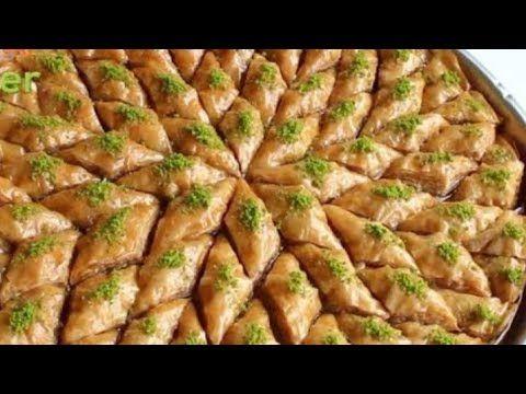 البقلاوة التركية على أصولها احلى بقلاوة دى ولا ايه Youtube Vegetables Food Asparagus